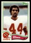 1982 Topps #117  Eric Harris  Front Thumbnail