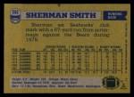 1982 Topps #252  Sherman Smith  Back Thumbnail