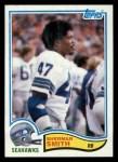 1982 Topps #252  Sherman Smith  Front Thumbnail