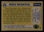1982 Topps #222  Mike Webster  Back Thumbnail