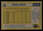 1982 Topps #210  Jack Ham  Back Thumbnail