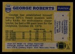 1982 Topps #238  George Roberts  Back Thumbnail