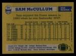 1982 Topps #251  Sam McCullum  Back Thumbnail