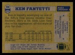 1982 Topps #338  Ken Fantetti  Back Thumbnail