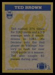 1982 Topps #392   -  Ted Brown In Action Back Thumbnail