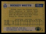 1982 Topps #306  Rickey Watts  Back Thumbnail