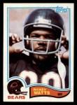 1982 Topps #306  Rickey Watts  Front Thumbnail