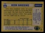 1982 Topps #468  Ken Greene  Back Thumbnail