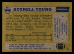 1982 Topps #461  Roynell Young  Back Thumbnail