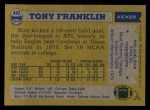 1982 Topps #443  Tony Franklin  Back Thumbnail