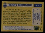 1982 Topps #457  Jerry Sisemore  Back Thumbnail