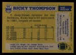 1982 Topps #522  Ricky Thompson  Back Thumbnail