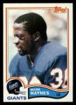 1982 Topps #422  Mark Haynes  Front Thumbnail
