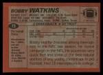 1983 Topps #73  Bobby Watkins  Back Thumbnail