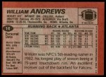 1983 Topps #14  William Andrews  Back Thumbnail