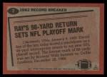 1983 Topps #7   -  Darrol Ray Record Breaker Back Thumbnail