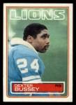 1983 Topps #60  Dexter Bussey  Front Thumbnail