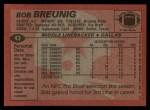 1983 Topps #43  Bob Breunig  Back Thumbnail
