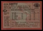 1983 Topps #148  Ron Smith  Back Thumbnail