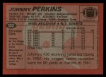 1983 Topps #132  Johnny Perkins  Back Thumbnail