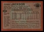 1983 Topps #127  Terry Jackson  Back Thumbnail