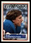 1983 Topps #122  Rob Carpenter  Front Thumbnail
