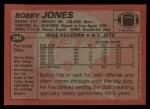 1983 Topps #344  Bobby Jones  Back Thumbnail