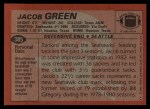 1983 Topps #385  Jacob Green  Back Thumbnail