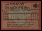 1983 Topps #373  Wes Chandler  Back Thumbnail