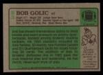 1984 Topps #53  Bob Golic  Back Thumbnail