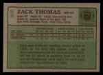 1984 Topps #68  Zach Thomas  Back Thumbnail