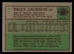 1984 Topps #91  Billy Jackson  Back Thumbnail