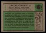 1984 Topps #193  Jacob Green  Back Thumbnail