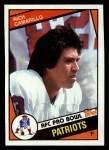 1984 Topps #132  Rich Camarillo  Front Thumbnail