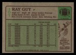 1984 Topps #107  Ray Guy  Back Thumbnail