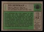 1984 Topps #126  Ed Newman  Back Thumbnail