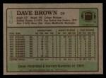 1984 Topps #190  Dave Brown  Back Thumbnail