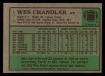 1984 Topps #178  Wes Chandler  Back Thumbnail