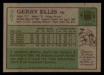 1984 Topps #267  Gerry Ellis  Back Thumbnail