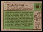 1984 Topps #254  William Gay  Back Thumbnail