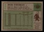 1984 Topps #234  Bob Thomas  Back Thumbnail