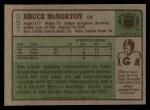 1984 Topps #257  Bruce McNorton  Back Thumbnail