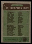 1984 Topps #206   -  Vann McElroy / Ken Riley / Mark Murphy Interception Leaders Back Thumbnail