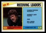 1984 Topps #203   -  Todd Christensen Receiving Leaders Front Thumbnail