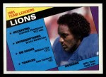 1984 Topps #250   Lions Leaders Front Thumbnail