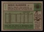 1984 Topps #277  Mike Barber  Back Thumbnail