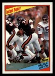 1984 Topps #229   -  Walter Payton Instant Reply Front Thumbnail