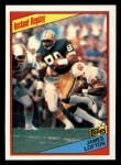 1984 Topps #273   -  James Lofton Instant Reply Front Thumbnail