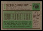 1984 Topps #338  Ottis Anderson  Back Thumbnail
