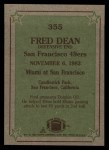 1984 Topps #355   -  Fred Dean Instant Reply Back Thumbnail